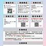 〔現貨〕日本 RASTA BANANA Sony Xperia XZ2 Premium Toraitan材質高保護硬殼