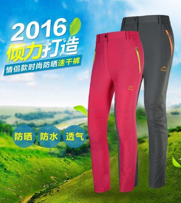 2018 曼戈斯 新款男生夏季薄款 戶外彈力 透氣 速乾 休閒彈性 登山長褲 防潑水