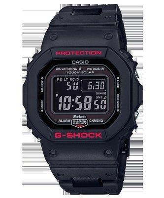 【金台鐘錶】CASIO卡西歐G-SHOCK 藍牙連線功能 世界六局標準電波 太陽能 GW-B5600HR-1