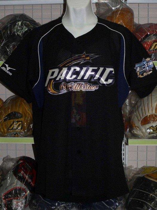 貳拾肆棒球-日本all-star職棒60週年明星賽太平洋聯盟實際使用式樣球衣Mizuno pro日製/O
