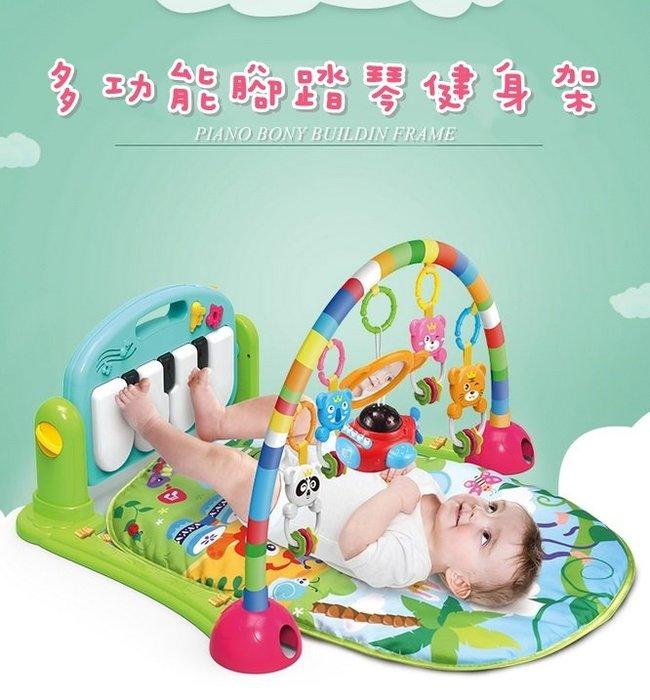 【阿LIN】902400 HE0603/0604腳踏鋼琴健身架 多功能嬰幼兒腳踏鋼琴 遊戲毯 嬰兒鋼琴健身架 踢踢琴