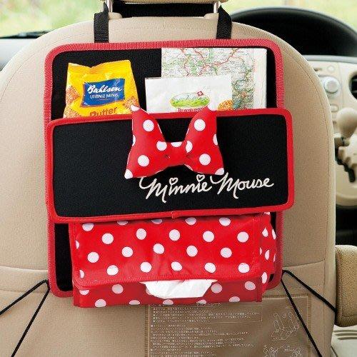 迪士尼Diseny《預購》米妮 車用椅背置物袋 面紙袋~日本正品~心心小舖