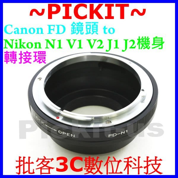Aperture CANON FD FL MOUNT LENS TO NIKON 1 ONE N1 ADAPTER