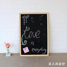 【新品上市】實木廣告小黑板 磁性長方形掛式 咖啡館餐廳菜單板家用店鋪黑板 〔可愛咔〕