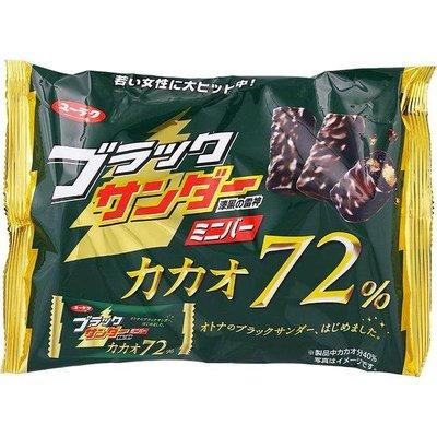 預購 日本代購 雷神巧克力72%