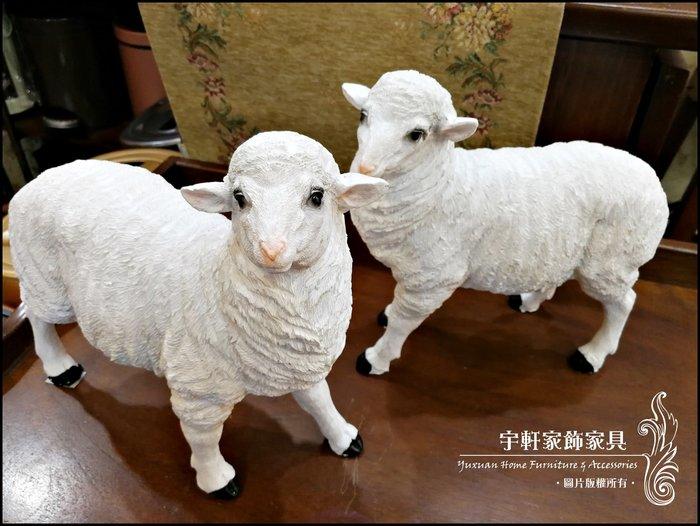 【現貨】鄉村風羊咩咩波麗娃娃 擺飾 一對 動物公仔 家裡店面布置禮物收藏 ♖花蓮宇軒家飾家具♖