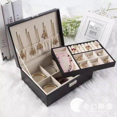 [免運]皮革雙層首飾盒公主歐式韓國飾品...