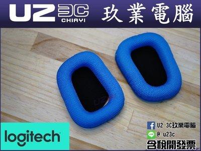 附發票 原裝品質耳罩 耳機套 Logitech 羅技G35 G930 G430 F450 G230耳機套 海綿套 耳套