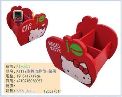 GIFT41 土城店 市伊瓏屋 凱蒂貓 HELLO KITTY 正版授權 商品 旋轉收納筒-蘋果 木製品 KT-0857