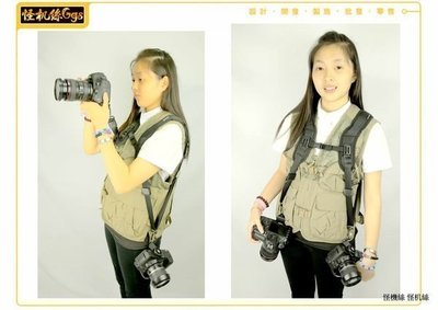 怪機絲 YP-9-014-03 快槍手 雙肩帶 單眼相機 攝影機 雙機背帶 肩背帶 雙肩帶 快拆式減壓背帶