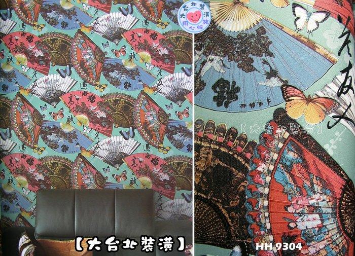 【大台北裝潢】HH國產現貨壁紙* 立體壓紋 濃烈中國風 扇子蝴蝶梅花(5色) 每支850元