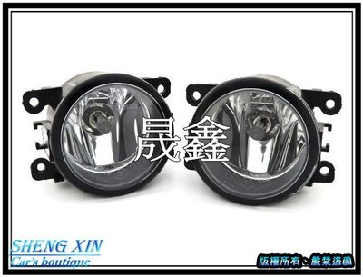 《晟鑫》全新 福特 MK2 MK2.5 MK3 FIESTA 霧燈 一顆價 含燈泡 也有 MK2 2.5 3代 魚眼大燈