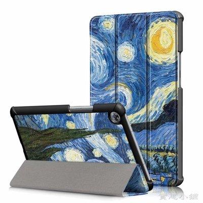 適用於Huawei MediaPad M5 8.4保护套 適用於華為MediaPad M5保護皮套 8.4吋 MG手機殼 玻璃貼 批發