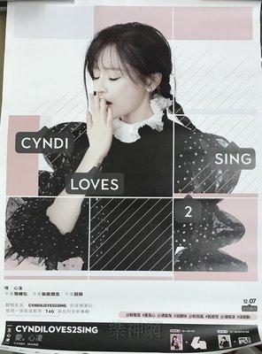 王心凌 Cyndi CYNDI LOVES2SING 愛心凌【預購告示海報】全新