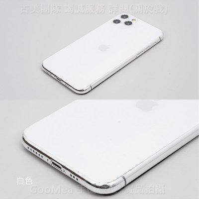 GooMea模型 D貨 黑屏 適合孩童玩 Apple蘋果iPhone 11 Pro 壓克力+塑膠版 展示樣品贈品擺樣展出