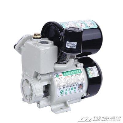 家用全自動靜音自吸泵冷熱水增壓泵自來水管道泵加壓抽水機吸水泵