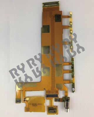 Ry維修網-適用 Sony Z3 開機排 音量排 連工帶料 700元