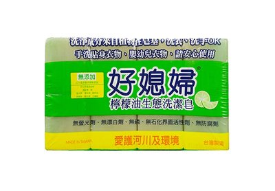 【B2百貨】 好媳婦檸檬油生態洗潔皂160g(4入) 4712688931335 【藍鳥百貨有限公司】