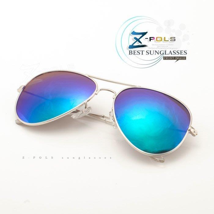 視鼎Z-POLS 名牌風格復古款※ 飛行員最愛 寶麗來頂級電鍍多層膜抗UV400偏光眼鏡,新上市!(綠彩多層膜電鍍)