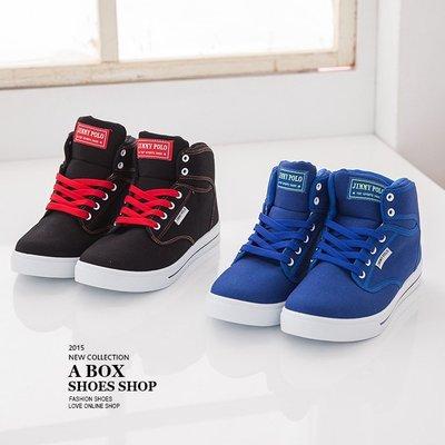 格子舖*【AJ1572】零碼26 26.5 MIT台灣製 經典男款休閒舒適百搭潮流 高筒帆布鞋 運動滑板鞋 2色