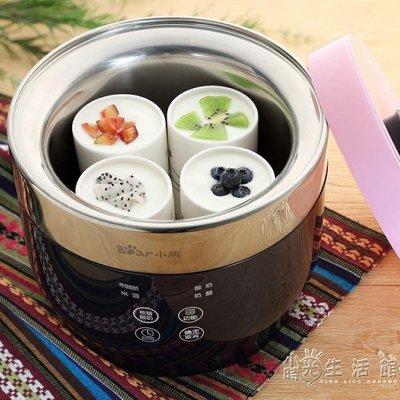 【栗家生活】家用全自動4陶瓷酸奶杯奶酪米酒機希臘酸奶機   WD