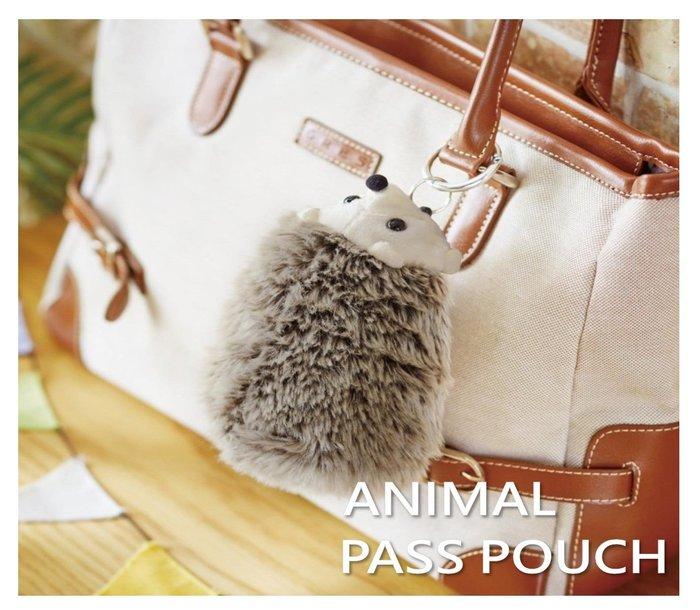 【beibai不錯買】日系雜貨 zakka 日本進口 動物收納小包 刺蝟(ANIMAL PASS POUCH)