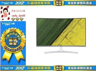 【35年連鎖老店】acer ED322Q 32型VA曲面寬螢幕有發票/3年保固