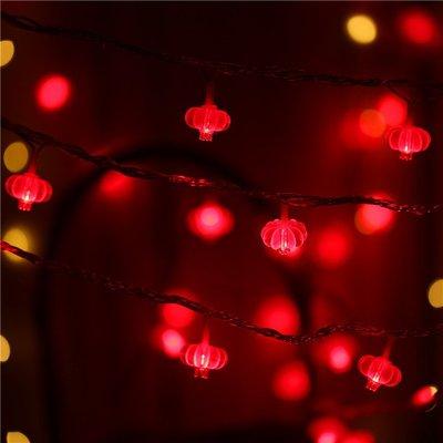 千禧禧居~LED彩燈閃燈串燈節日新年裝飾元宵紅燈籠婚慶春節喜慶小燈籠掛燈