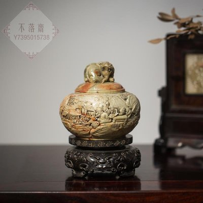 包老 包真  清代壽山石整挖山水人物獸鈕香爐(配紅木座)古董收藏真品擺件