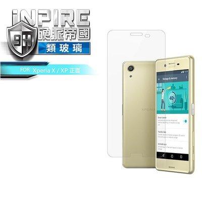 *PHONE寶*iNPIRE SONY X/X Performance XP 極薄 9H PET 保護貼 類玻璃 正面