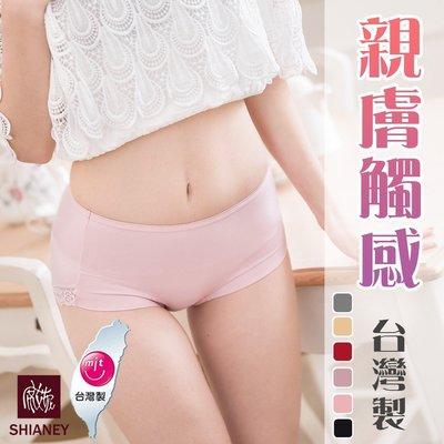 女性中腰蕾絲褲 柔軟彈性加倍 微笑MIT台灣製 No.8852-席艾妮SHIANEY