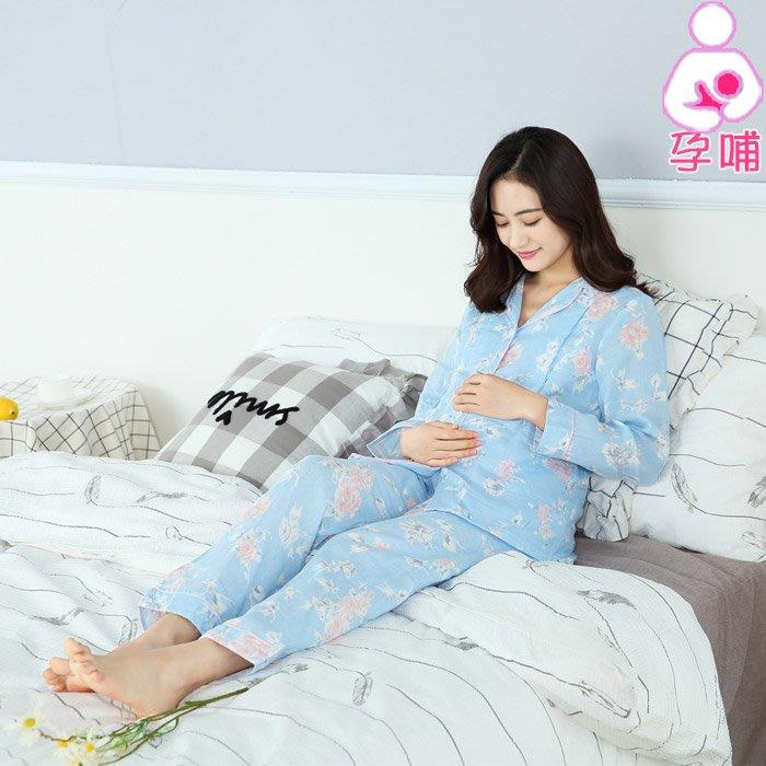 【愛天使哺乳衣】95045紗布純棉 吸汗 哺乳衣套裝 孕婦睡衣 坐月子服