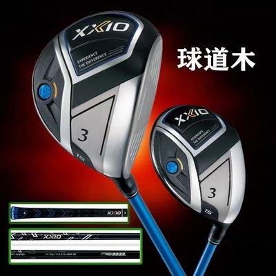 高爾夫球桿高爾夫XXIO XX10高爾夫球桿MP1100系列套桿男士桿全套新款-甜心