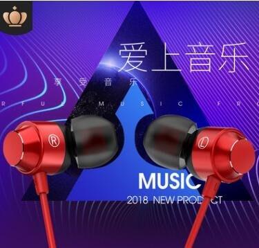 [免運]金屬重低音耳機入耳式線控帶麥磁鐵吸附耳機線磁吸耳機線—印象良品