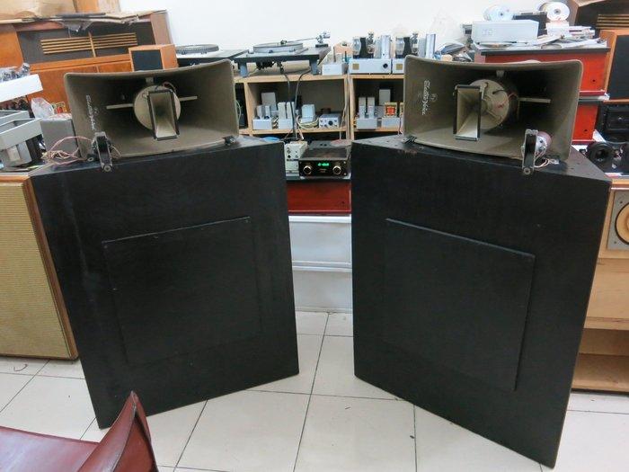 EV Electro Voice Goergian 喬治亞四號頂級號角喇叭內箱一對(ALTEC A5升級首選)