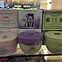 效期最新 蕾莉歐 鳶尾花潤膚霜 / 綠茶保濕潤膚霜 (身體乳) 一瓶 超低價可超商取