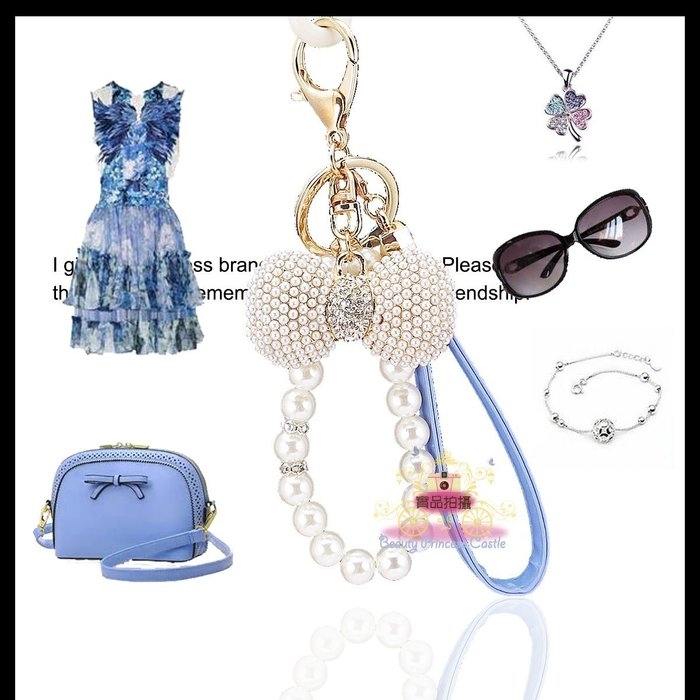 ~美公主城堡~立體蝴蝶結 典雅嫩紫色皮繩鑰匙圈 吊飾 珍珠水鑽 高雅 包包 化妝箱 行李箱
