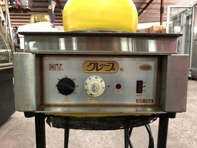 【東園餐飲設備】二手 華毅可麗餅機