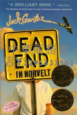 【中商原版】Dead End in Norvelt 諾福鎮的奇幻夏天 諾維特小鎮的盡兒童文學 懸疑探險 魔幻 920L 紐伯瑞金獎 歷史 Jack Gantos