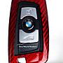 BMW 碳纖維鑰匙保護殼carbon鑰匙殼F世代全車...