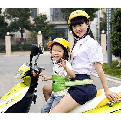 踏板摩托車安全帶兒童綁帶電動助力車前後...