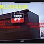 ~超殺~台灣監視器防駭主機 500萬 8路4音 EX2-985 AHD+TVI+類比 陞泰AVTECH
