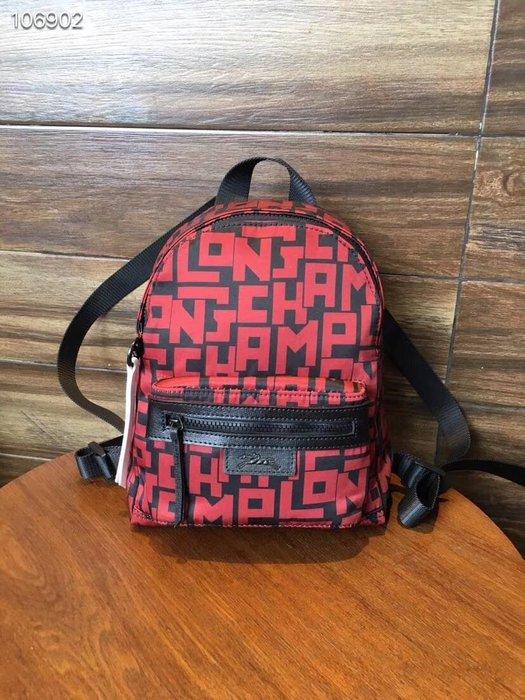 新款 紅色 LONGCHAMP LGP 字母 1118雙肩包後背包 旅行包 拉鍊背包 輕便 防水 加厚尼龍拼接皮革 耐用 旅遊 小號 限量優惠