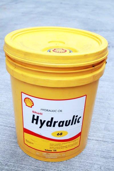 【易油網】殼牌 Shell Hydraulic Oil 液壓油 S1 M68 AW68  工業用潤滑油 另有滑道油 切削油 齒輪油