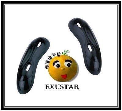 Exustar 鞋頭滑行片 E-MSS 203 (可刷國旅卡) 鞋頭 滑塊 黑~@三重千大便宜橘子店@~