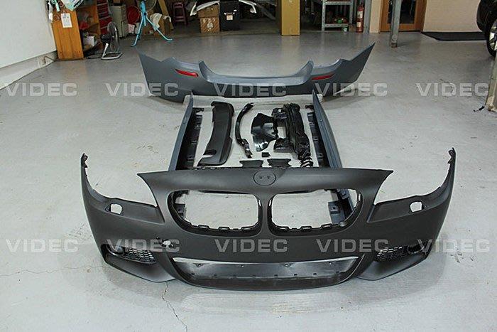 大台北汽車精品 BMW F10 M-TECH 空力套件 M包 材質PP 台北威德