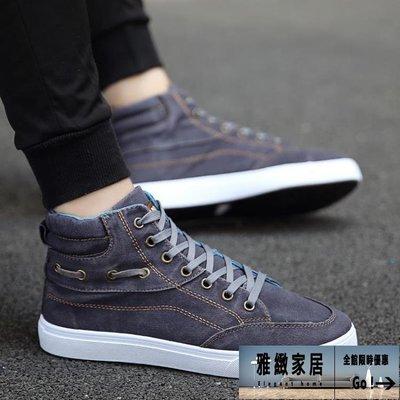 韓版夏季男士帆布鞋潮流透氣板鞋潮流男鞋子高筒鞋青少年休閒鞋子【雅緻家居】