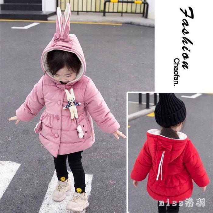 大碼女童冬裝 棉衣外套新款女寶寶加厚羽絨棉襖嬰兒童加絨冬季棉服 js18911