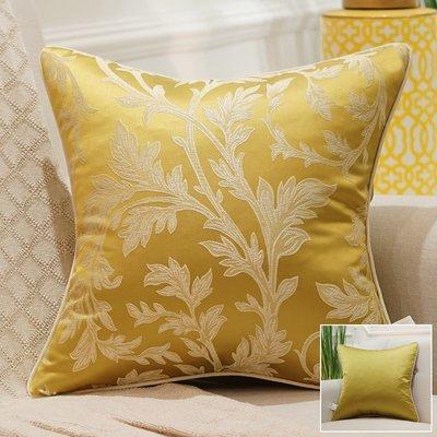 【蓮花堂】現代簡約歐式靠枕靠背套客廳沙發紫色抱枕靠墊背墊套 欣葉黃色 60X60cm外套+內芯