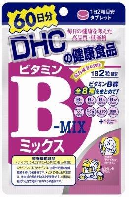 衝評價! 全新帶回 DHC 維他命B群 60日份 120粒 另有 綜合維他命 膠原蛋白 葉黃素 藍莓精華